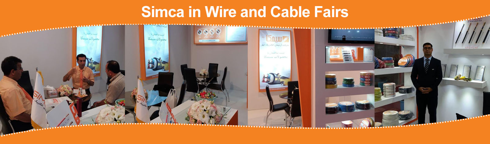 Simca Cable Co in Fairs
